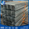 Other Parts of Steel Structure with Galvanize Finished H Profile