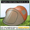 Movable Waterproof Folding Fiberglass 2 Second Rapid Camping Tent