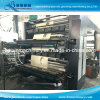 Four Color Flexo Printing Machine Non Woven Fabric