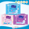 240mm Day Use Sanitary Napkins OEM Costomized Brand