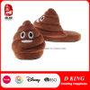 Hot Sale Custom Plush Poop Emoji Slipper
