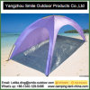 Easy Folding Festival 1-2 Person UV50+ Sun Protection Beach Tent