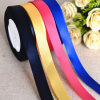 Wholesale and Glitter Ribbon and Metallic Ribbon