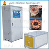 Induction Hardening Machine for Gear Guideway Surface Hardening