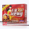 L-Carnitine 360 Slimming Coffee Lose Weight Coffee