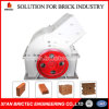 Clay Brick Hammer Crusher with Working Video
