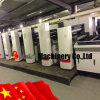Wide Paper Flexo Wide Printing Machine