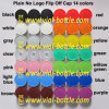 Flip off Cap Top Plain Aluminum Seal Multi-Color (HVFT027)