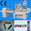 Full Servo Motor Control Biscuit Wrapping Machine