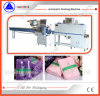 China Manufacture Towels Shrink Wrapping Machine