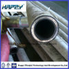 SAE100 R12 4-Wire Spiraled Hydraulic Hose