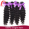Natural Brazilian 100% Virgin Hair 100 Human Hair Deep Wave