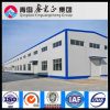 Prefabricated Steel Structure Construction (SSW-14026)