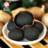 Brand New Organic Black Garlic for Wholesales 300g/Bag