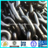 High Strength Mining Chain Factory