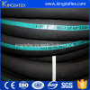 Supplied From Factory Wrapped Cover Fuel/Oil Hose