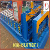 Dx Professional Glazed Roof Tile Roll Forming Machine