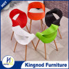 New Design Wood Leg Leisure Modern Plastic Chair for Sale