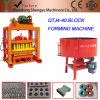 Small Capacity! Qtj4-40 Concrete Hollow Block Making Machine