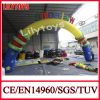 Advertising Inflatables Inflatable Arch (1120)