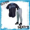 Wholesale OEM Custom Sublimation Printing Fashion Baseball Jersey