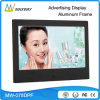 "High Quality Aluminum Case 7"" Digital Photo Frame Black"