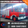 Foam Dry Powder Tank Fire Fighter Truck
