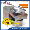 Automatic Working Electric Mini Oil Mill Press Type