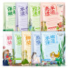 Hot and Quality Products Moisturize and Brighten up The Plant Mask