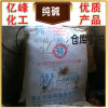 Sodium Carbonate/Na2co3, Industrial Grade