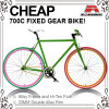 Cheap Hi-Ten 700c Fixed Gear Bicycle with Front and Rear Caliper (ADS-7050S)