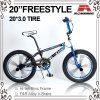 2015 New 7 Fat Tire Freestyle BMX Bike (ABS-2055S)