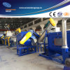 Waste Agriculture LDPE Film Washing Plant