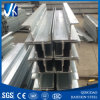 Retaining Wall Steel Welded Channel 90 Degree