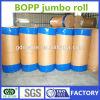 Dongguan Weijie BOPP Jumbo Roll Tape Manufacturer