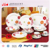 Hot Selling Squared Dinner Set