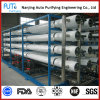 Salt Water Treatment Plant Desalination