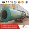 Hot Sale Rotary Drum Cooler Cooling Machine for Coal Dust