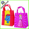Promotional Fashion PP Non-Woven Bag (HC0179)