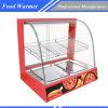 Food Display Warmer (ZSG-50-2)