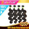 7A Brazilian Body Wave Weave 100% Natural Virgin Human Hair Extensions Lbh 069