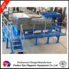 Municipal Solid Waste Landfill Aluminum Can Recycling Machine Producer