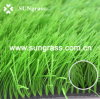 Synthetic Lawn Carpet for Sports or Basketball (JDS)