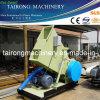 PE PP PVC Waste Plastic Crusher Machine (TAIRONG)