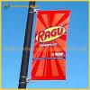 Metal Street Light Pole, Advertising Banner Hardware (BS-HS-001)