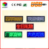 Programmable 48X12 Dots Red LED SMD Sign Scrolling Text Message / Name Card Tag Display Board Advertising Rechargeable Programmable