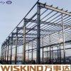 Light Steel Construction Deisgn Prefabricated Workshop Large Span Steel