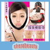 Face-Lift Bandage Slimming Thin Face