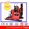 Small Compact Water Well Drilling Rig for 200m (HGY-200)