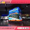 Indoor Multimedia, LED Video Wall, LED Display for Fix, P6mm